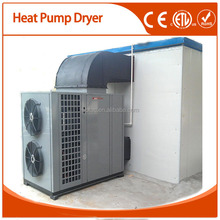 2015 Heat pump fruit and vegetable drying machine/Food Dehydrator/heat Pump dryer