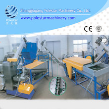 PET plastic bottle recycling equipment/PET flakes recycling