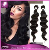 grade 6a peruvian human hari weft bundles loose body wave hair extension hair weaving for black women alibaba hair products