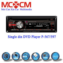 Low price single din car dv player detachable/fixed panel car multimedia player