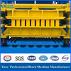 China factory price T10-15 brick making machine with curing room prices in Pakistan