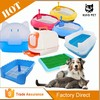 2015 wholesale Chine pet cleaning product cat and dog toilet tray