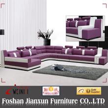 H1019 Popular design luxury purple leather sofa