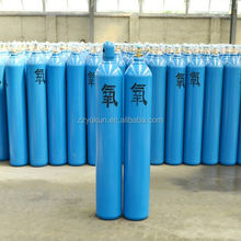 YK high pressure WMA229-20-63-20 229mm 50L used oxygen cylinder