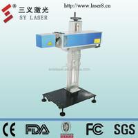 Hot sales barcode laser mark machine