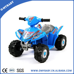 Hot!! Cheapest factory direct sale two kinds speed kid electric quads