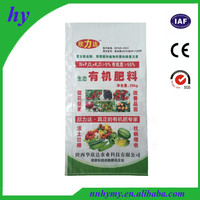 New product design laminated plastic woven bag for fertilizer