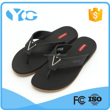 China slipper shoes wholesale cheap men s casual shoes