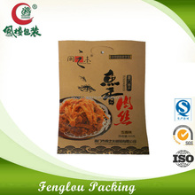 China wholesale high quality paper packaging bags, resealable zipper kraft paper food packaging bags, kraft paper bags food grad