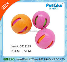 2015 New innovative rubber dog ball toy with another ball inside pet toy