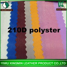 coated car cover material pvc fabric oxford 210d polyester