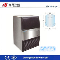 (150lb/24hr)Gourmet Cube ice machine, compact under counter type for Foodservice Industry