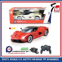 Big battery operated toy car for kids 4ch 27 mhz rechargeable plastic simulation car remote control car 1:10