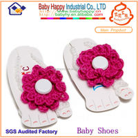 Latest fancy crochet baby girl sandal