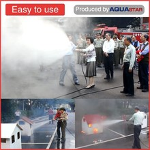 water mist fire fighting equipment better than fire fighting motorcycle