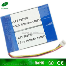 2 Pin cells in parallel 702770 800mah 3.7v li-ion battery rechargeable lithium ion batteries for tablet pc