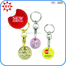 New arrival promotion customized round metal trolley coin