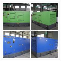 promotion OEM price of 150 kva diesel generators