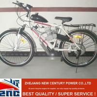 Kit Motor 80cc 2 tiempos de ciclo kit del motor de la bicicleta / Bike/80cc motorizado