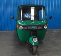 KD-T002 Hybrid tricycle