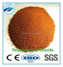 Aluminium Polychloride/PAC White yellow and brown powder