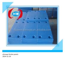 UHMWPE NingJin huawei supply plastic fender panels/uhmw-pe plastic fender veneers/HDPE Marine fender panels