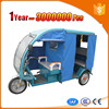range per charge nicee and high quality battery rickshaw