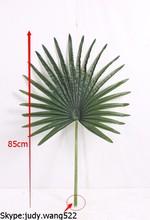 2014 SJ TL009 Factory 75cm mini artificial palm tree leaf for decoration artificial plastic palm tree leafs in beach hotel