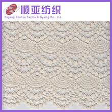 High end latest african swiss voile laces 100 cotton lace fabric for dress