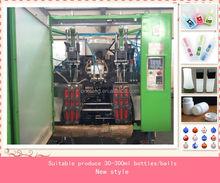 30-300ml bottle making machine extrusion blow moulding machine Guangdong manufacturer