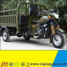 200cc Zongshen/Loncin Engine Three Wheel Motorcycle