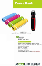 manual for power bank battery charger, 2 colors power bank 2200mAh capacity