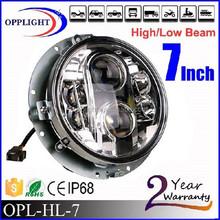 conversion kit 7 inch round led headlight 12v 24v 7 inch round led headlight 75w sealed beam head lamp for sale