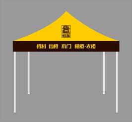 мероприятий на свежем воздухе Шоу палатки удобный телескопический Открытый показ палатки