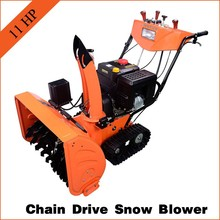 snow equipment!11HP Snow Thrower/garden machine Snow blower