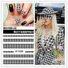 Black Grid Nail Art Self adhesive Fingers and toes Nail Polish Sticker