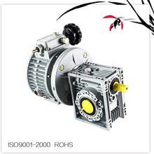 Combination of UDL 0.18(MB002) -NMRV040 worm gear speed reducer variator