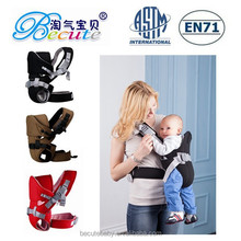 EN71 test 6 in 1 multifunction baby carrier