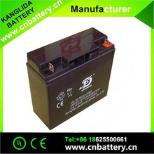 small rechargeable 12v lead acid battery 12v 20ah