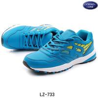 2015 new style men cheap winter tennis shoe