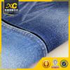 denim fabric for quilting fabric