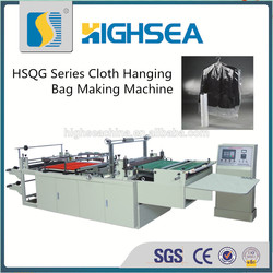 2015 Whenzhou HSQG-1100 special line cloth bag making machine