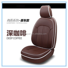 X1 X3 X5 original fitting car seat cover, baby car seat leather material