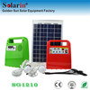 Multifunction panel led 90w solar street lamp system price list