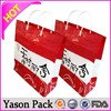 Yason plasitc printed pouches colorful garbage bags on roll custom printed pet waste bags