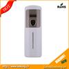 leekong wall-mounted international aromatic aerosol dispenser