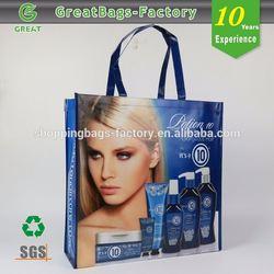 Cheap polyester foldable bag