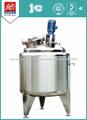 Requisito GMP de acero inoxidable se encuentran calefacción eléctrica sistema de mezcla densa verticales hermético