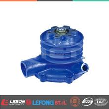 Bomba de agua dc R200-5