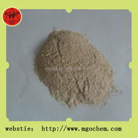 caustic calcined magnesia/magnesium oxide/ feed grade mgo